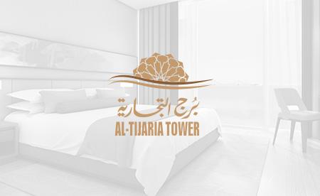 Al-Tijaria Tower